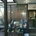 cafe なかちよ - cafeなかちよ@茨木(2014年12月8日)