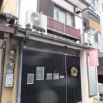 マノ ア マノ - ''食堂&カフェ''の赤い旗が目印