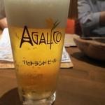 アガリコタラート - 生ビール