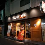 フレンチ小料理バル megane - 2014.12 元、「成田メガネ」さんです