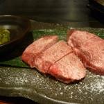 焼肉マル - ☆タンも美味しゅうございますね☆