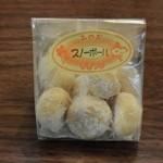 市場珈琲 - クッキー100円