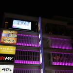 KICHIRI GARDEN TABLE - 外観写真:北千住西口目の前!!駅からすぐ目に入ります!!徒歩2分!!きたテラス4F♪♪