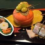 建仁寺 祇園 丸山 - 料理写真:柿釜