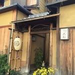 建仁寺 祇園 丸山 - 外玄関