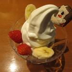不二家 - ペコミルキーカフェ ¥390-