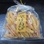 横山の芋けんぴ直売所 - 巾着芋けんぴ 230円