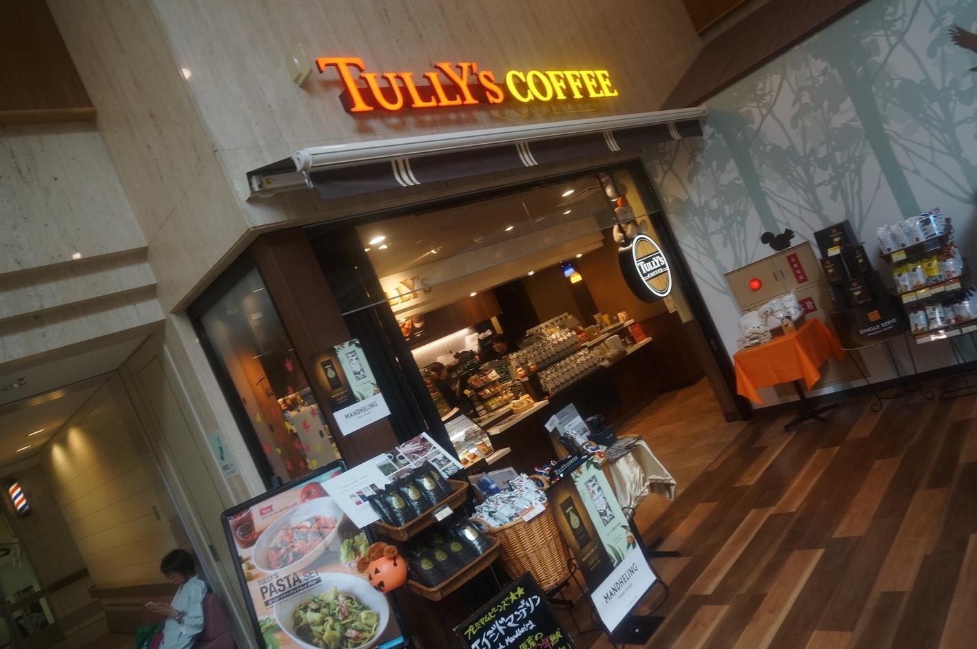 タリーズコーヒー 北海道大学病院店