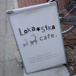ロカシカカフェ -