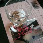甘味処 彦いち - 梅あんみつに、自家製梅酒がつきます。