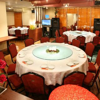 4名~100名収容個室、宴会場(プロジェクター、マイク完備)