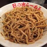 日の出らーめん - ガッツ麺DX(混ぜた後)