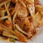 豊源 - 豚肉キムチ炒め