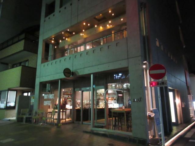 モジョコーヒー 早稲田店