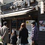 めん徳 二代目 つじ田 神田御茶ノ水店 -
