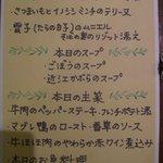 3334651 - 2010年2月下旬の夜の3500円コース