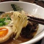ノーワンスタイルカフェ - 細麺