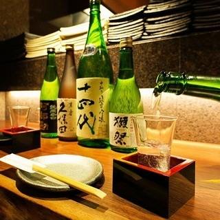 日本酒・ワイン豊富に取りそろえてます。