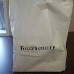 タリーズコーヒー - テイクアウト用の袋