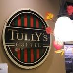 タリーズコーヒー - ロゴ