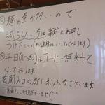 大龍 - 2014年12月