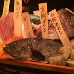 魚がし厨房 湊屋 - ドンと出てきたとれたての魚達