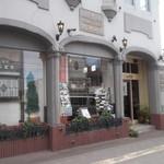ヤマキチこんどう - Dining Cafe ヤマキチこんどう 小樽