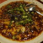 漠漠楼 - 麻婆豆腐