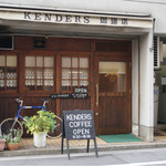 ケンダース珈琲店 -