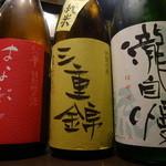 心心 - 三重県の地酒たち