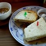 よもぎ田cafe - 生ハムとカマンベールのサンド