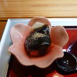 花隈 佐々木 - 海老芋と金時人参の田楽