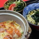 中国料理 成華 - 料理写真: