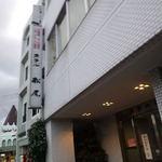 33357163 - ホテル