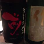 料理屋壱 - 日本酒、吟味された銘柄が揃ってます