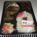 ヤオコー - 料理写真:お弁当432円