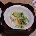 大かまど飯 寅福 - お惣菜が、食べ放題 お漬物