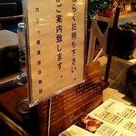 カフェ横濱珈琲物語 -
