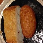 さくら麹 - 鹿児島串木野直送薩摩揚げ2種盛り