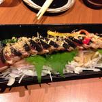 Sakurakouji - カツオの炙りたたき