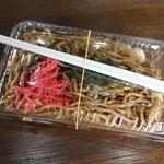 梅松食堂 - 焼そば(中)