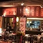 Yakitori Lounge HIBIKI  - テラス席
