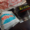 Kashidokorokurashige - 料理写真:こちらの2つをいただきました