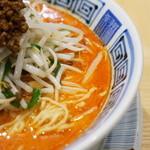 希須林 担々麺屋 - 担々麺4