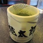 桃太郎すし - お茶