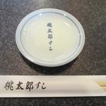 桃太郎すし - テーブルセット