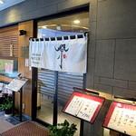 33362693 - 天王洲アイル・シーフォートの鮨處「祭寿司」