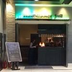 JIS SAPPORO susukino 札幌すすきの店 -