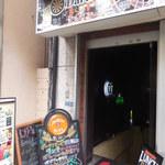 UP - 入口