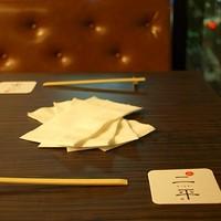 鉄板焼 二平-テーブルセット